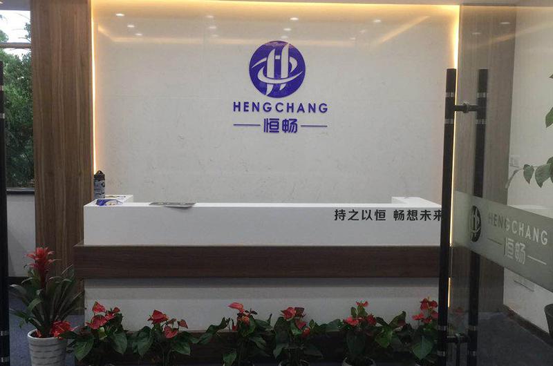 恭喜杭州恒畅环保科技有限公司办公室装修项目竣工!