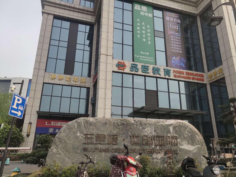 五里塘·世创国际办公楼出租2.6/方